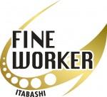 Fine Worker ロゴ